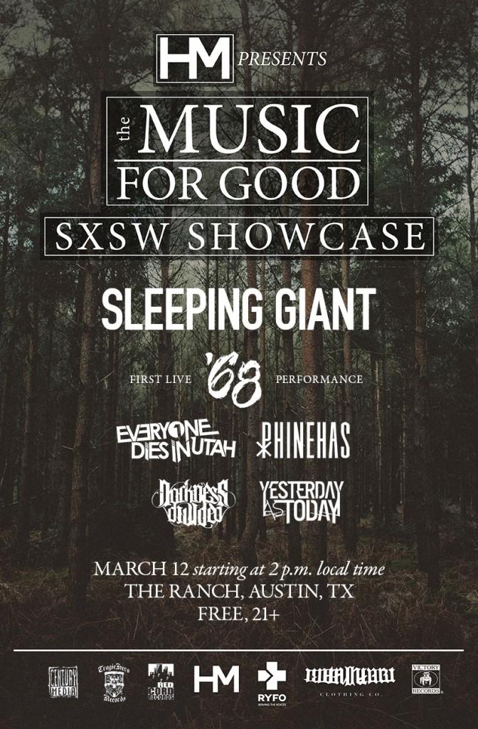 HM Music for Good SXSW Showcase