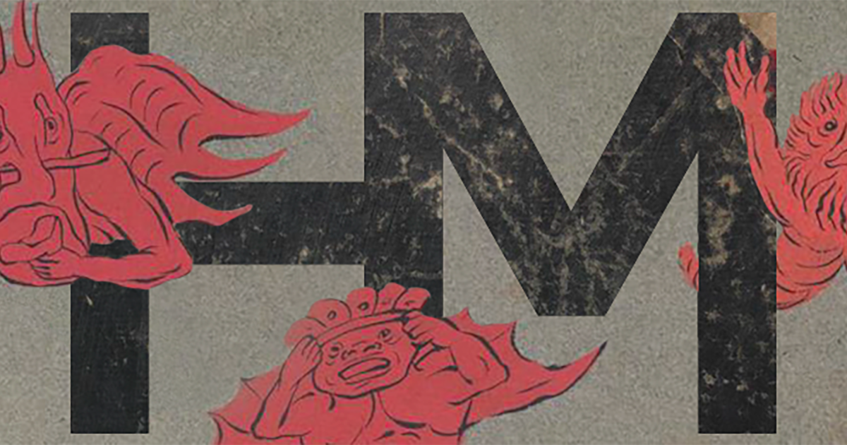 Memphis May Fire reveal track listing – HM Magazine